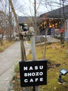 カフェの入り口へと続く小道と看板