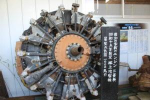 何かの大きなエンジン