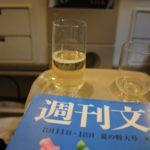 シャンパンと文春