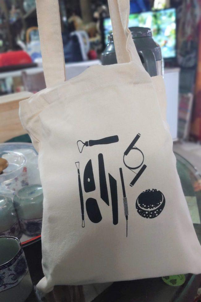 布で出来た袋